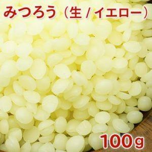 生蜜蝋 黄色