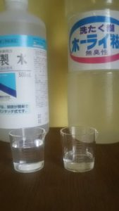 液体の調合